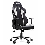 AKRacing Nitro Gaming Chair (blanc) pas cher