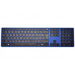 Bleujour CTRL PC (bleu) pas cher
