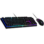 Cooler Master MS110 pas cher