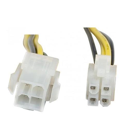 Rallonge d'alimentation auxiliaire P4 Mâle/Femelle (20 cm) pas cher