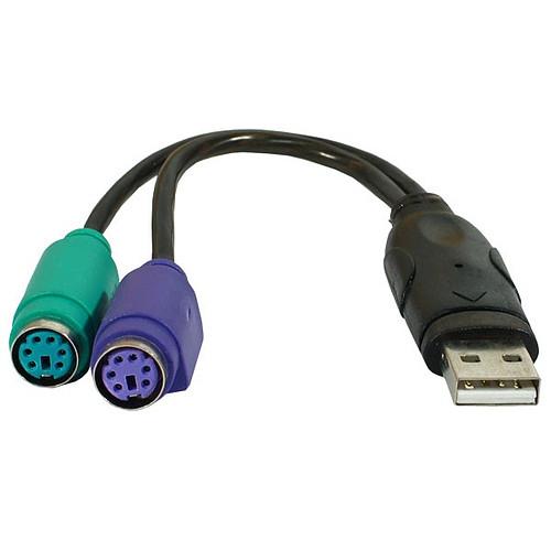 Adaptateur convertisseur USB pour clavier et souris PS/2 pas cher
